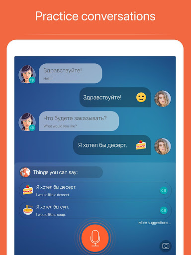 Learn Russian. Speak Russian screenshots 10