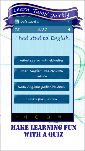 Learn Tamil Quickly 1.0 screenshots 4