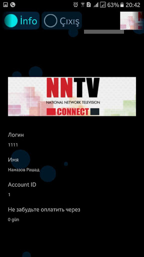 NNTV Mobile 2.3.15 screenshots 3