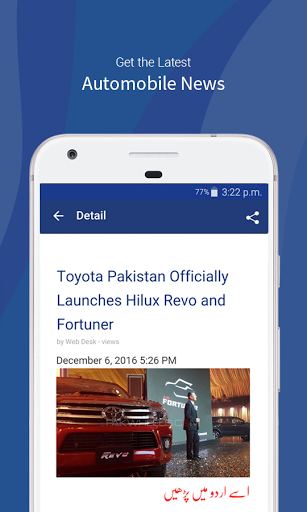 PakWheels Buy amp Sell Cars 9.9.0 screenshots 8