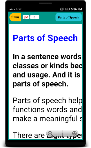 Parts of Speech English 1.6 screenshots 4