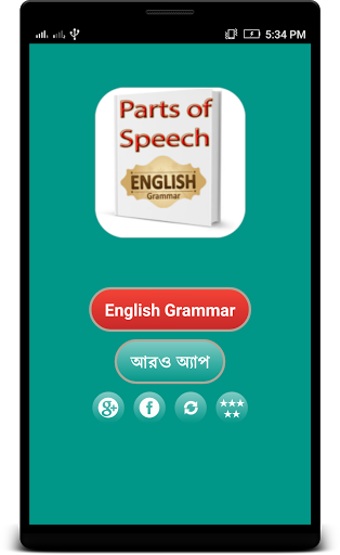 Parts of Speech English 1.6 screenshots 5