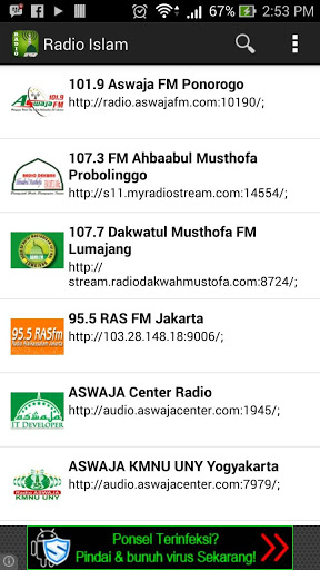 Radio Islam Nusantara 1.2 screenshots 4