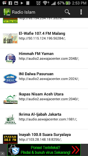 Radio Islam Nusantara 1.2 screenshots 5