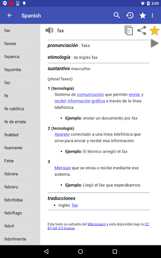 Spanish Dictionary – Offline 3.8 screenshots 17