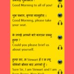 Free Download Speak Nepali to English Easily – English in Nepali 6.0 APK Kostenlos Unbegrenzt