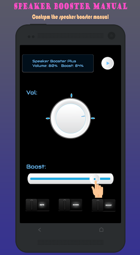 Speaker Booster Plus 1.5.5 screenshots 12