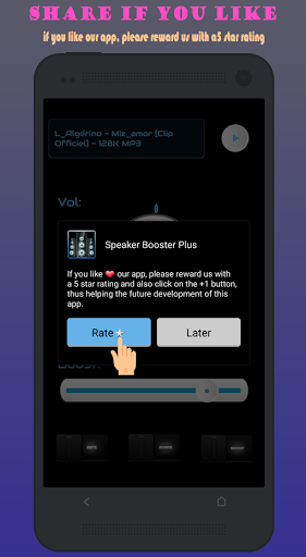 Speaker Booster Plus 1.5.5 screenshots 16