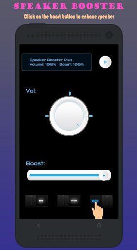 Speaker Booster Plus 1.5.5 screenshots 2
