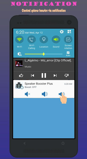 Speaker Booster Plus 1.5.5 screenshots 6