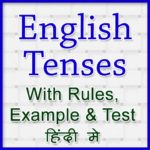 Free Download Tenses Hindi English 4.0.0 APK Full Unlimited