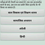 Free Download UPTET Practice Sets in Hindi & English 3.5 APK Unbegrenztes Geld