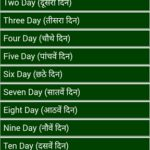 Download english speaking course 28 day 0.0.5 APK Unbegrenztes Geld