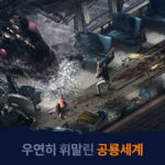Download Full 야생의 땅: 듀랑고 3.4.3+1803231020 MOD APK Unlimited Cash