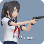 Download Full School Girls Simulator MOD APK Unlimited Gems