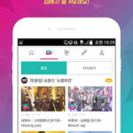 Download Full 아이돌챔프! IDOL CHAMP 1.0.695 APK MOD Full Unlimited
