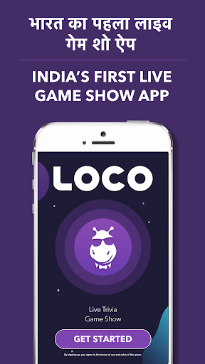 Loco Live Trivia amp Quiz Game Show 2.0.2 screenshots 2