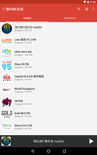 Radio FM Singapore 6.5 screenshots 10