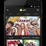 Download SHAHID 4.0.2 MOD APK Unlimited Cash