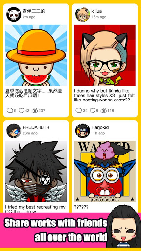 SuperMii- Make Comic Sticker 3.1.0 screenshots 3