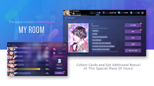 SuperStar BTS 1.0.5 screenshots 4