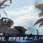 Download Full War Song(ウォーソング) 1.1.106 APK MOD Full Unlimited