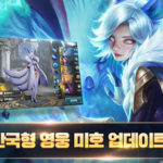 Download 펜타스톰 for kakao(5v5) 1.20.1.1 APK MOD Unlimited Gems