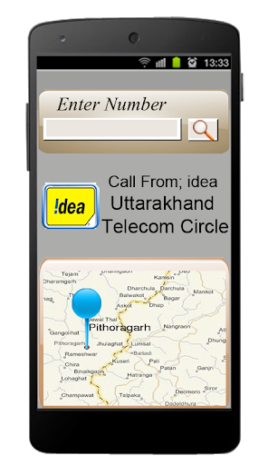 Mobile Caller Location Tracker screenshots 4