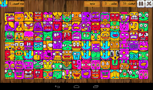Wood Faces screenshots 2