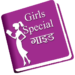 Download Girls Special Guide 1.0 MOD APK Unlimited Cash