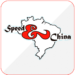 Download Speed & China  APK MOD Unlimited Gems