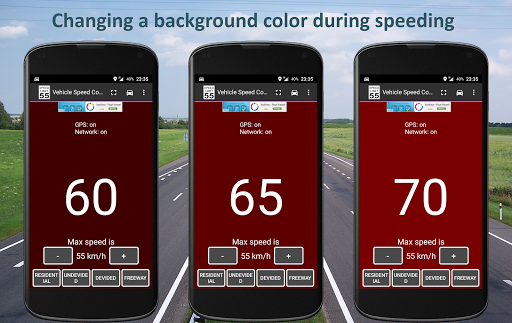 Vehicle Speed Control HUD screenshots 2