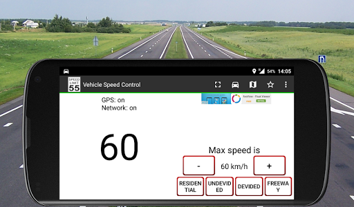 Vehicle Speed Control HUD screenshots 5