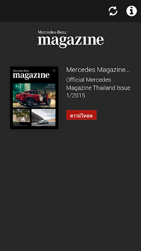 Official Mercedes Magazine TH screenshots 3