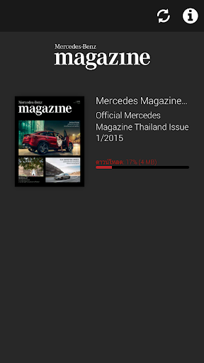 Official Mercedes Magazine TH screenshots 5
