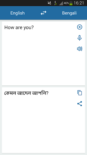 Bengali English Translator 2.3.0 screenshots 2