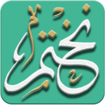 Download Full نختم 42 MOD APK Full Unlimited
