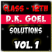 Download Full Account Class-12 Solutions (D K Goel) Vol-1 1.0.0 MOD APK Unlimited Money