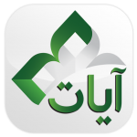 Download Full Ayat – Al Quran 2.9.1 MOD APK Unlimited Gems