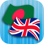 Download Full Bengali English Translator 2.3.0 APK MOD Unlimited Money