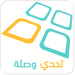 Download Full Tahadi Wasla – تحدي وصلة 5.1.0 APK MOD Unlimited Money