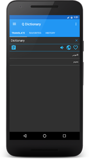 English Arabic Dictionary 3.3.1 screenshots 2