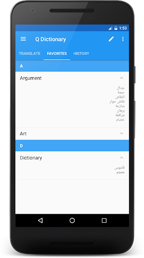 English Arabic Dictionary 3.3.1 screenshots 5