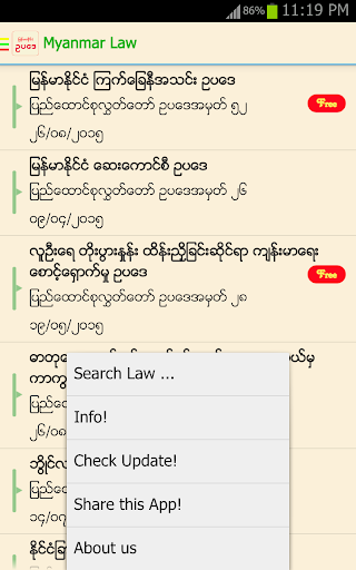 Myanmar Law 2.2 screenshots 5