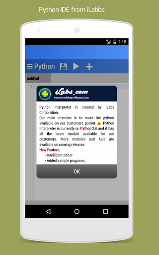 Python For Android 2.3.0 screenshots 1