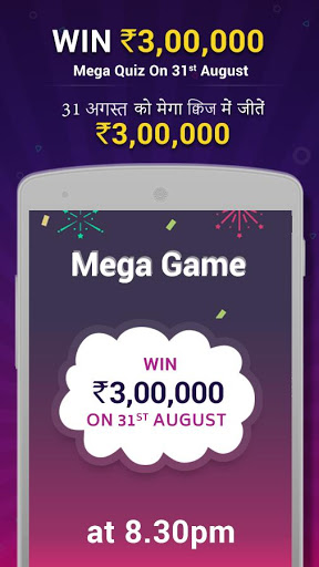 Qureka Play Live Trivia Game Show amp Win Cash 1.0.33 screenshots 2