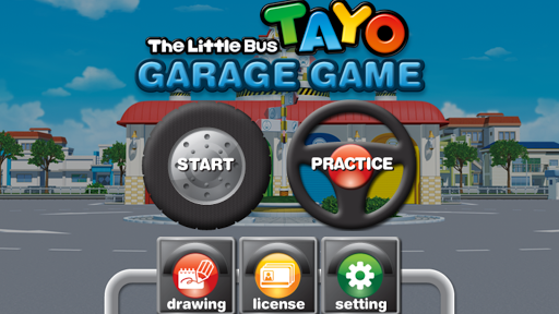 Tayos Garage Game 2.1.0 screenshots 1