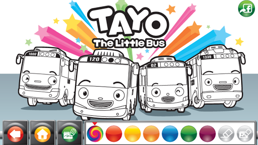 Tayos Garage Game 2.1.0 screenshots 4