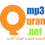 Download Full MP3 Quran – V 2.0 0.9.6 APK MOD Unlimited Gems