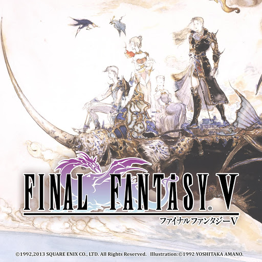 FINAL FANTASY V screenshots 5